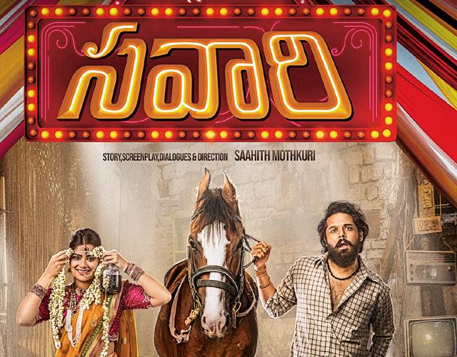 Savaari Movie First Look