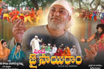 Shiridi Jai Sairam Wallpapers