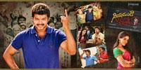 Simhamanti Chinnodu Movie Wallpapers