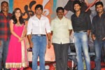Solo Movie Audio Release