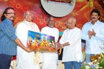 Sri Rama Rajyam Calendar Launch