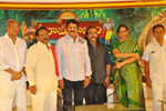 Sri Rama Rajyam Success Meet