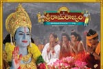 Sri Rama Rajyam Wallpapers