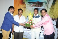 Sri Nilayam Movie Trailer Launch