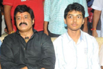 Srimannarayana Audio Function photos