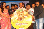 Srimannarayana Movie Audio Release