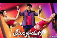 Srimannarayana Latest Wallpapers