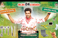 Sudigadu Movie New Wallpapers