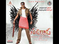 Sudigadu Movie Wallpapers
