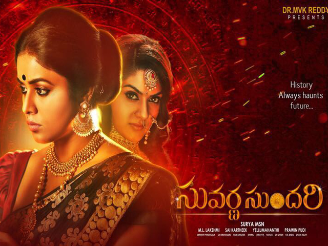 Suvarna Sundari Movie New Posters