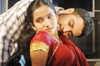 Chudah Chudah Movie Stills