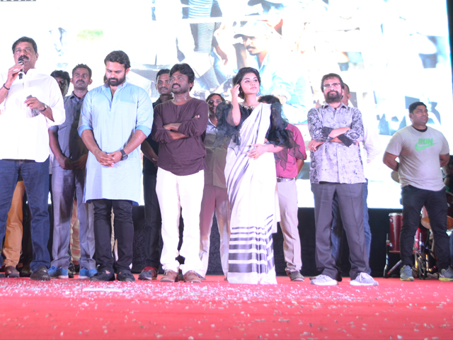 Tej I Love You Audio Success Meet In Vizag