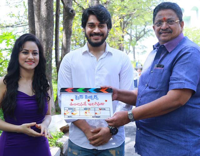 Talachinade Jariginada Movie Launch