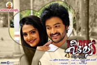 The Bells Movie Latest Wallpapers