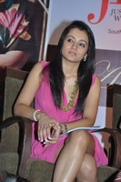 Trisha Latest Photo Gallery