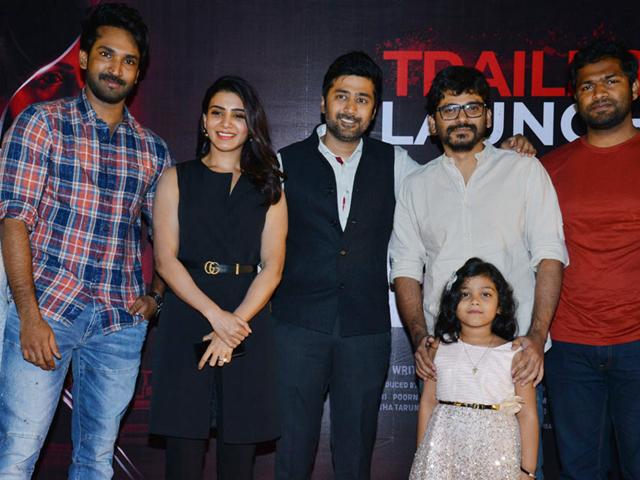 U Turn Movie Trailer Launch