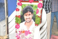 Uday Kiran Condolences Photo Gallery