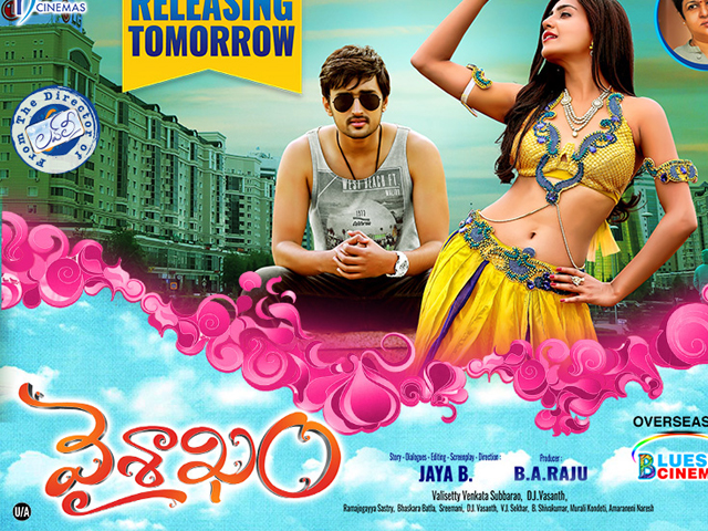 Vaisakham Release Date Wallpapers