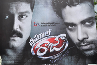 Vasool Raja Movie Events