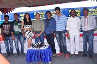 Venkatadri Express Press Meet