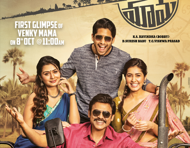 Venky Mama Posters