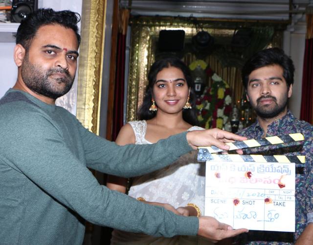 Vidhi Vilasam Movie Opening