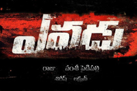 Yevadu Movie New Wallpapers