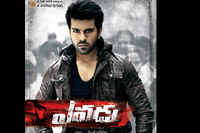 Yevadu New Wallpapers
