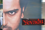 Yevadu Wallpapers