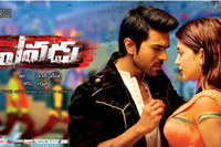yevadu Latest Wallpapers