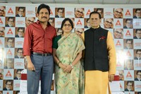ANR National Award 2014 Announcement