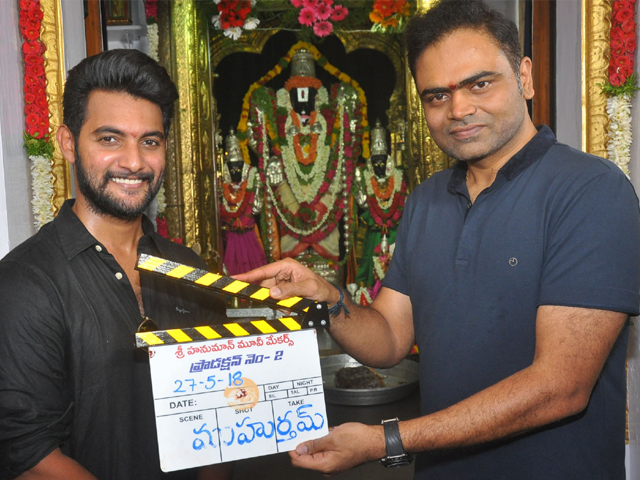 Aadi New Movie Opening Photos