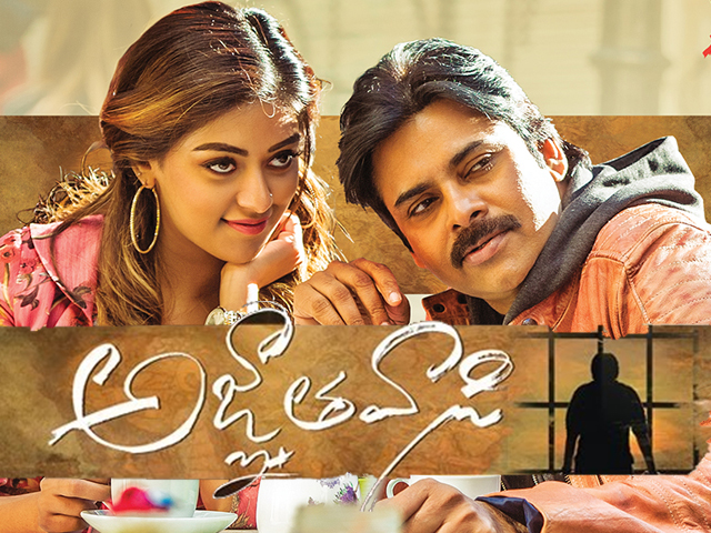 Agnyaathavaasi Audio Release Posters