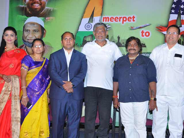 Ameerpet To America Teaser Launch