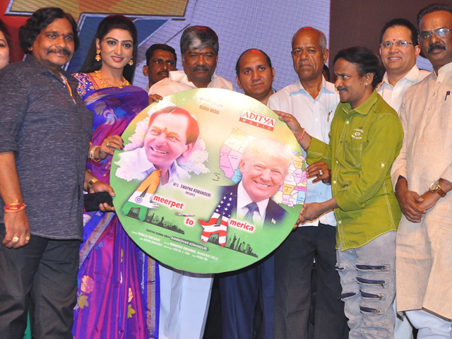 Ameerpet to America Audio Launch