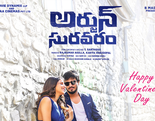 Arjun Suravaram Movie Poster