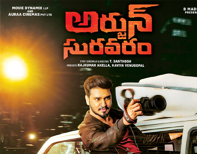 Arjun Suravaram Movie Posters