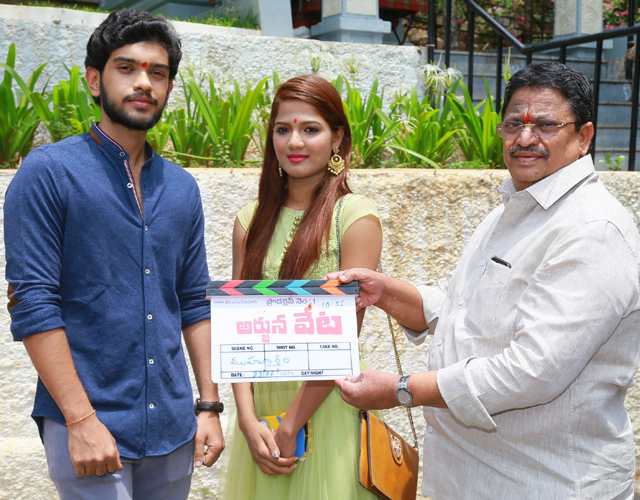 Arjun Veta Movie Opening