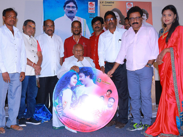 Ashok Reddy Movie Audio Launch