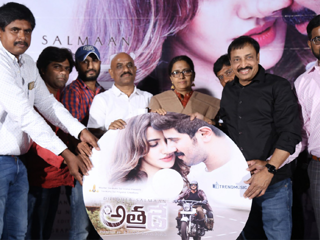 Athade Movie Audio Launch