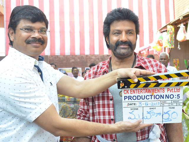 Balakrishna 102 Movie Opening