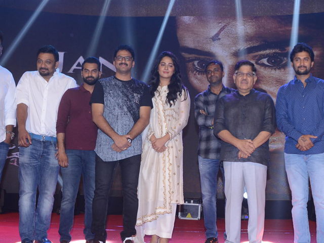 Bhaagamathie Movie Pre Release Function