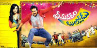 Bhimavaram Bullodu HD Wallpapers