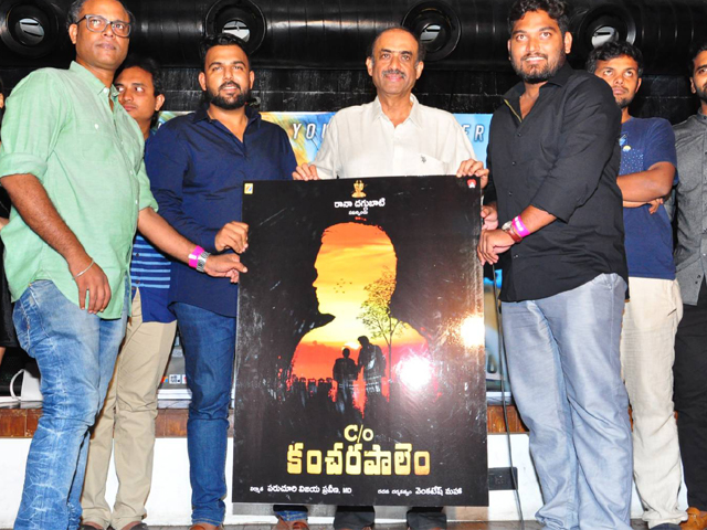 Care of Kancharapalem Poster Launch