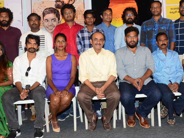 Care of Kancharapalem Success Meet