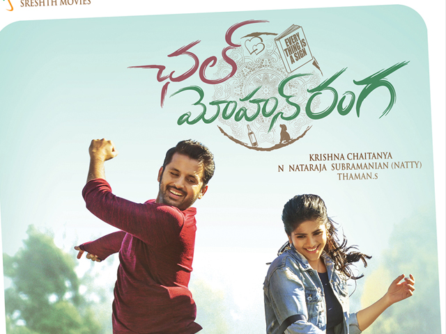 Chal Mohan Ranga First Look