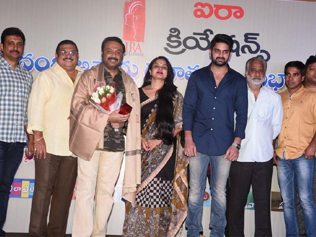 Chalo Team Felicitates Nandi and National Award Winners
