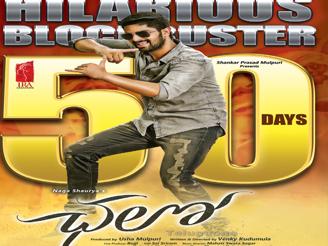 Chalo Movie 50 Days Posters