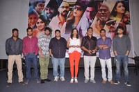 Chandamama Kathalu Trailer Launch