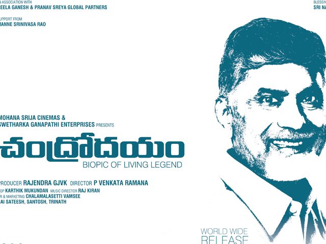 Chandrodayam Movie First Look